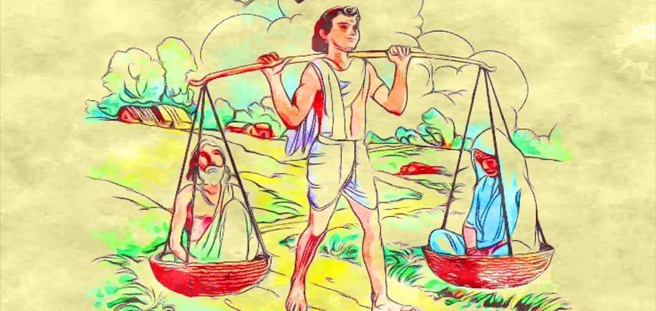 Shravana Kumara