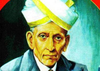 Bharata Ratna Sir Mokshagundam Visvesvaraya detailed Biography