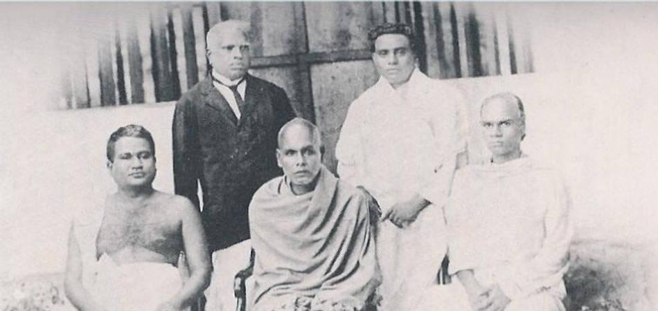 Narayana Guru with Dignitaries