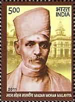 Madan Mohan Malaviya - Stamp