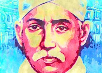 Madan Mohan Malaviya: A biography of teacher of the Nation