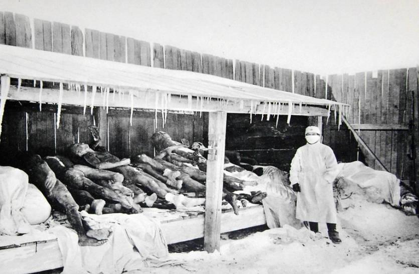 Calcutta Plague