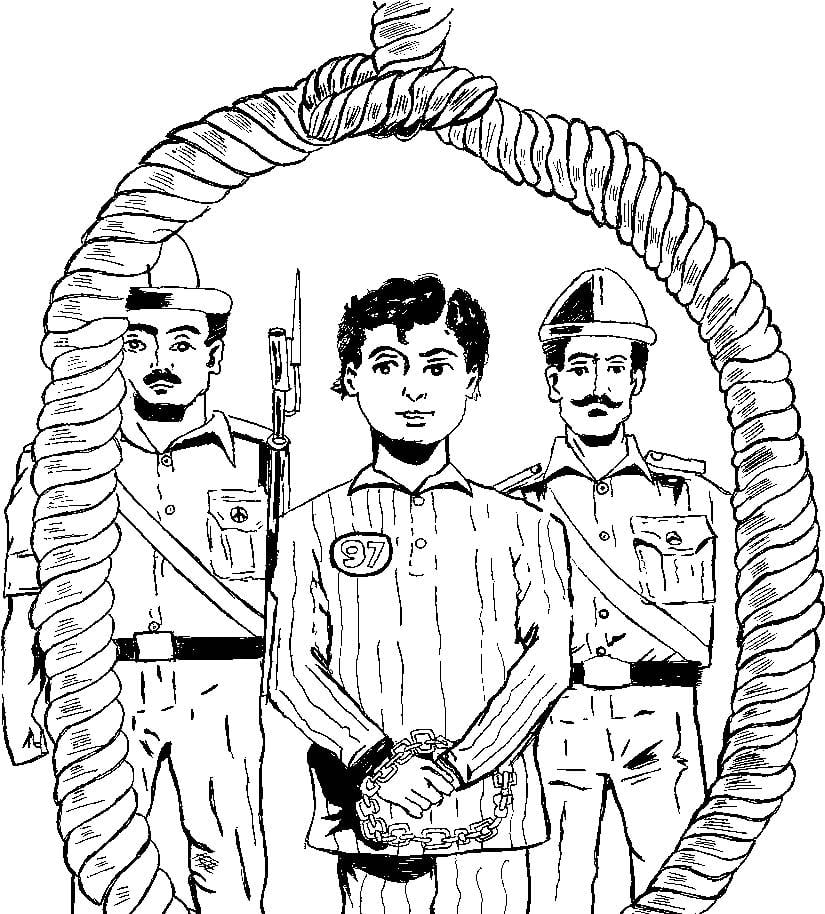 Khudiram Bose's Fasi