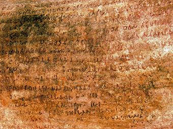 Hathigumpha Inscription from Kharavela