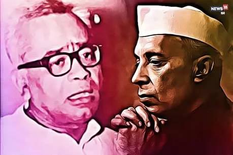 Opposing Nehru