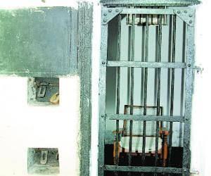 Lala Lajpath Rai Prison