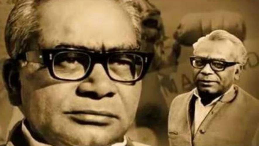 Ram Manohar Lohia