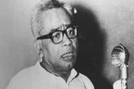 Public Speeches by Ram Manohar Lohia