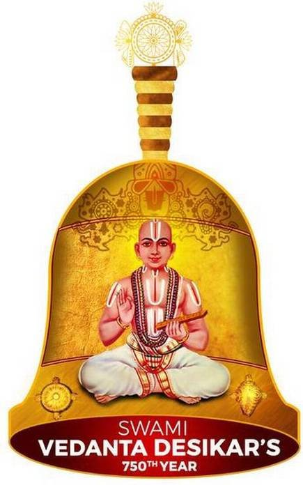 Vedanta Deshikar in the form of the Sacred Bell