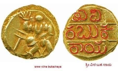 Able leadership of Harihara and Bukka Kings