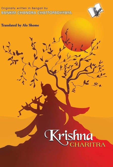Krishna Charitra - Bankim Chandra