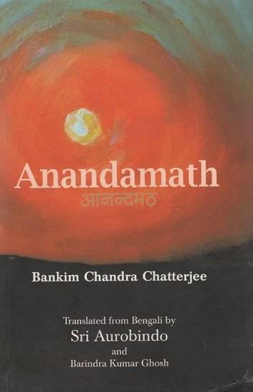 Bankim Chandra's Anandamath
