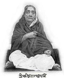 Bhuvaneshwari Devi - The mother of Swami Vivekananda