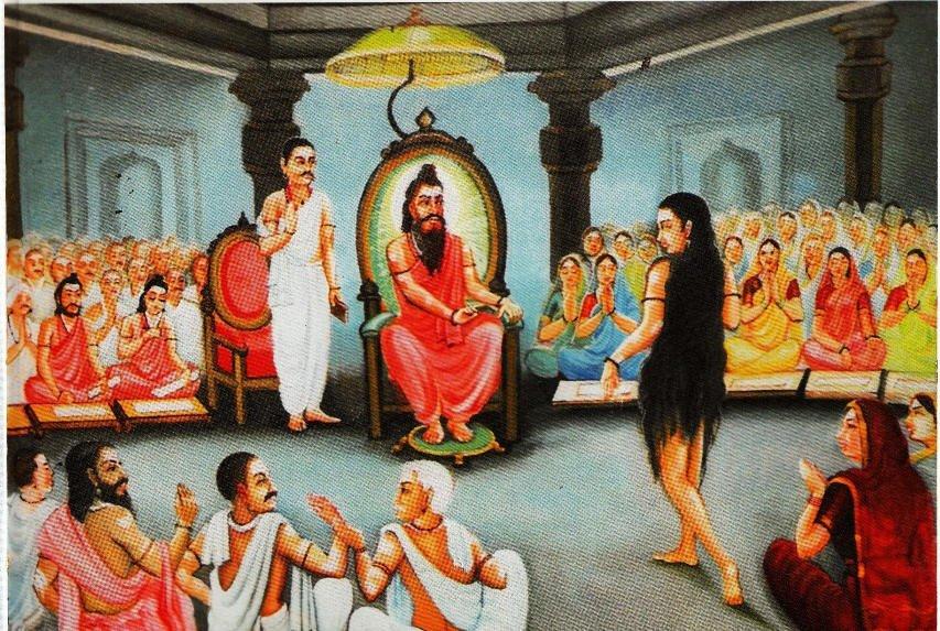 Anubhava Mantapa