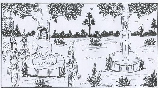 Bhagawan Mahavir Swami