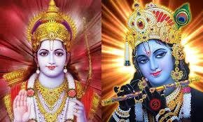 Rama and Krishna are one