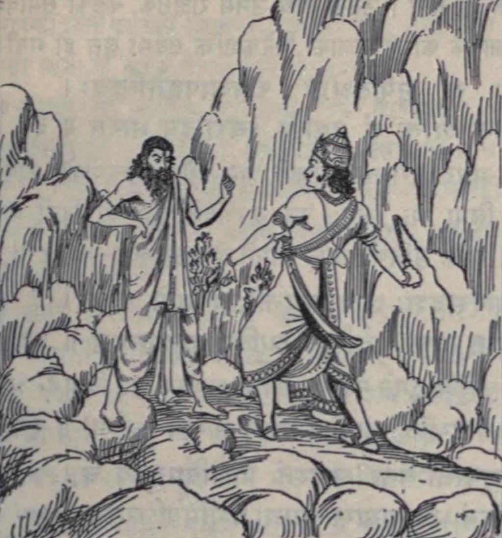 Sage_Shakti_cursing_Raja_Kalmashapad