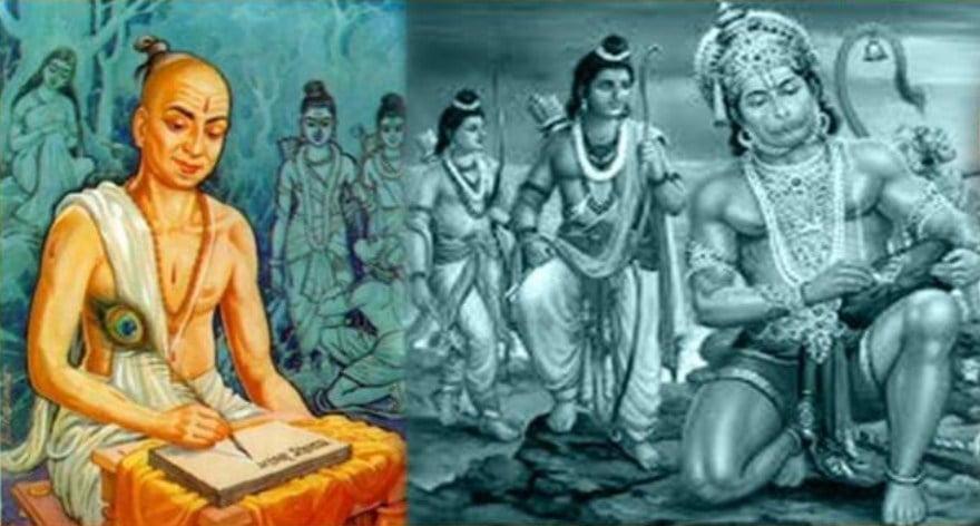 Tulsidas Scripting Ramcharitmanas