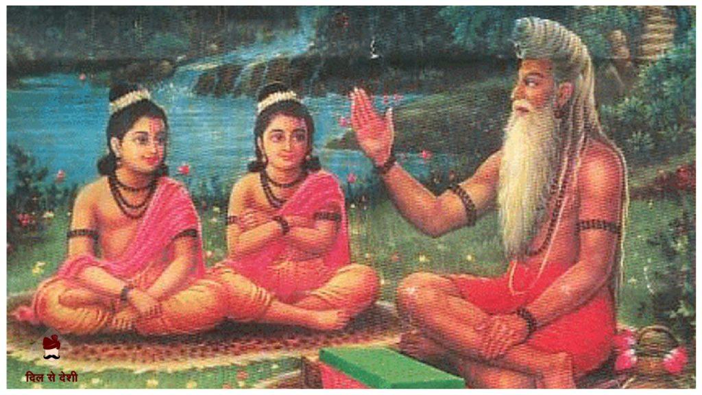 Vasishta Mahatshi training Rama and Lakshmana