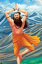 Vishwamitra Penance