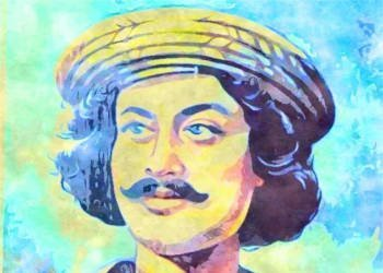 Ram Mohan Roy: A biography on the social reformer of India