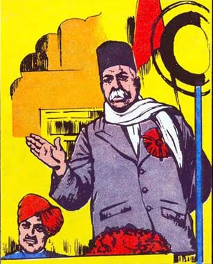 Hedgewar Speech