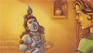 Lord Krishna shows Brahmanda in his mouth