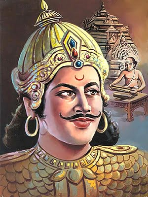 Vikramaditya and Culture