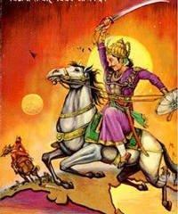 Vikramaditya, the princess supporting other kings