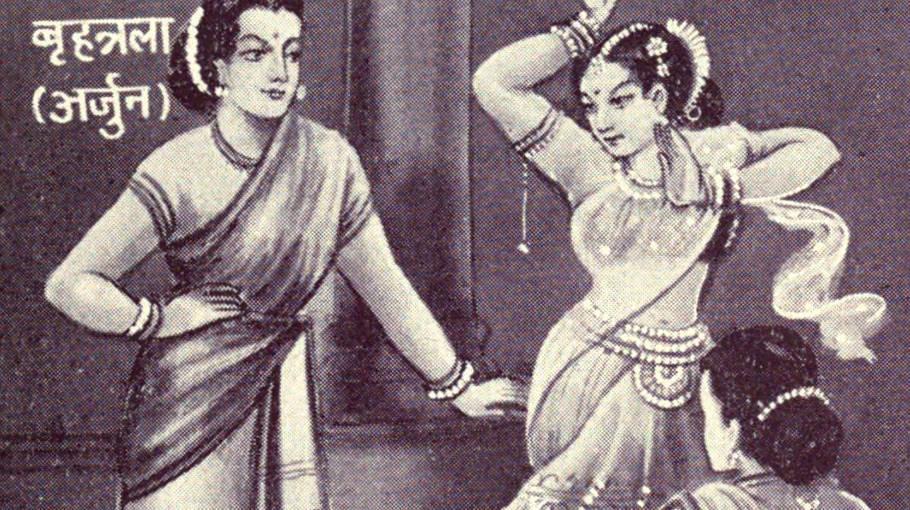Viratnagar - Arjuna as Bruhannala
