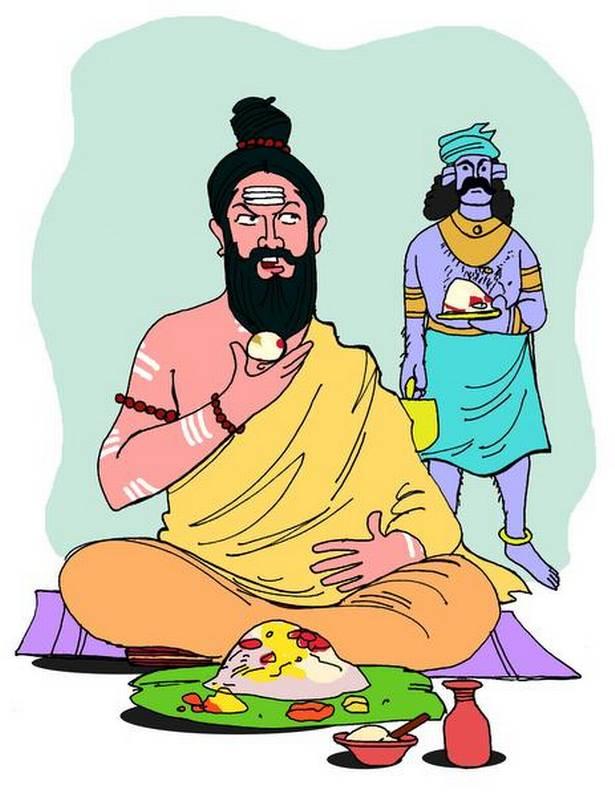 Agastya Vaatapi Jeerno Bhava